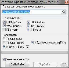 DWUG 326
