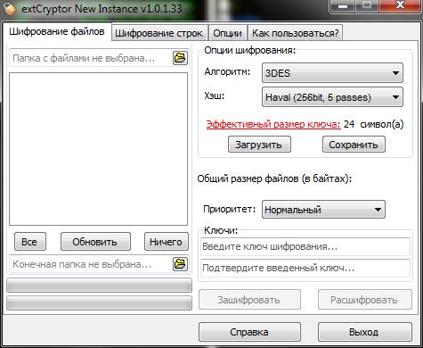 extCryptor v1.0.1.33